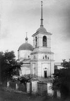 Первая церковь